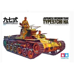 Tamiya 35075 1/35 Japanese Medium Tank Type 97 Chi-Ha