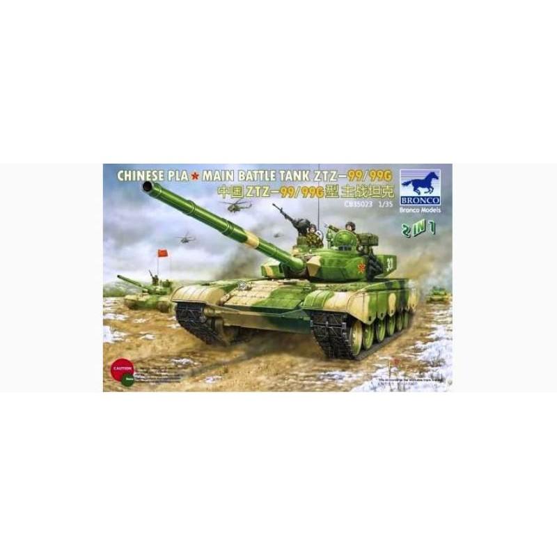 Faller 180383 HO 1/87 Machine à vapeur - Steam engine
