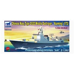 Bronco NB5039 1/350 Chinese Navy Type 052D Destroyer (172) Kunming
