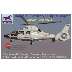 BRONCO NB5047 1/350 Harbin Z-9C Military Utility Helicopter 3 kits