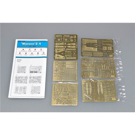 Trumpeter 06606 1/48 Wyvern S.4 Photo Etched Parts Set