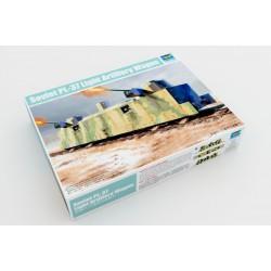 IBG Models 35026 1/35 Skoda 100mm vz 14 Howitzer