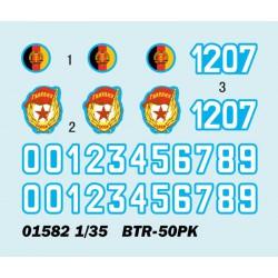Modelcollect MA72002 1/72 Germany WWII E-50 Medium Tank with 88 Gun