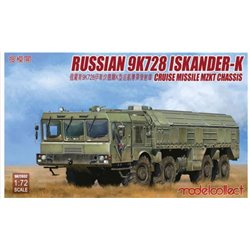 Modelcollect UA72032 1/72 Russian 9K728 Iskander-K Cruise Missile MZKT Chassis