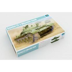 Black Dog T35201 1/35 Javelin, Carl Gustav, M136 AT accessories set