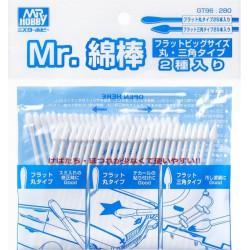 Tamiya 85099 TS99 Gris IJN – IJN Gray 100ml