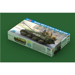 Hobby Boss 83896 1/35 Russian ASU-57 Airborne Tank Destroyer