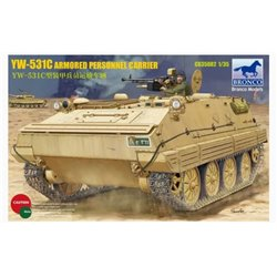 BRONCO CB35082 1/35 YW-531C Armored Personnel Carrier