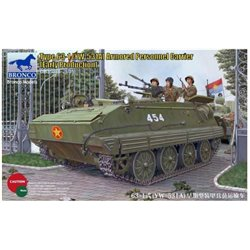 BRONCO CB35086 1/35 Type 63-1 (YW-531A) Armored Personnel Carrier
