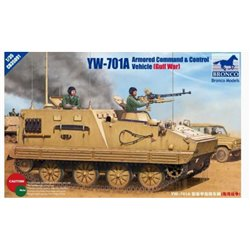 BRONCO CB35091 1/35 YW-701A Armored Command and Control Vehicle (Gulf War)