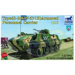 BRONCO CB35094 1/35 Type 63-2 (YW-531B) Armored Personnel Carrier