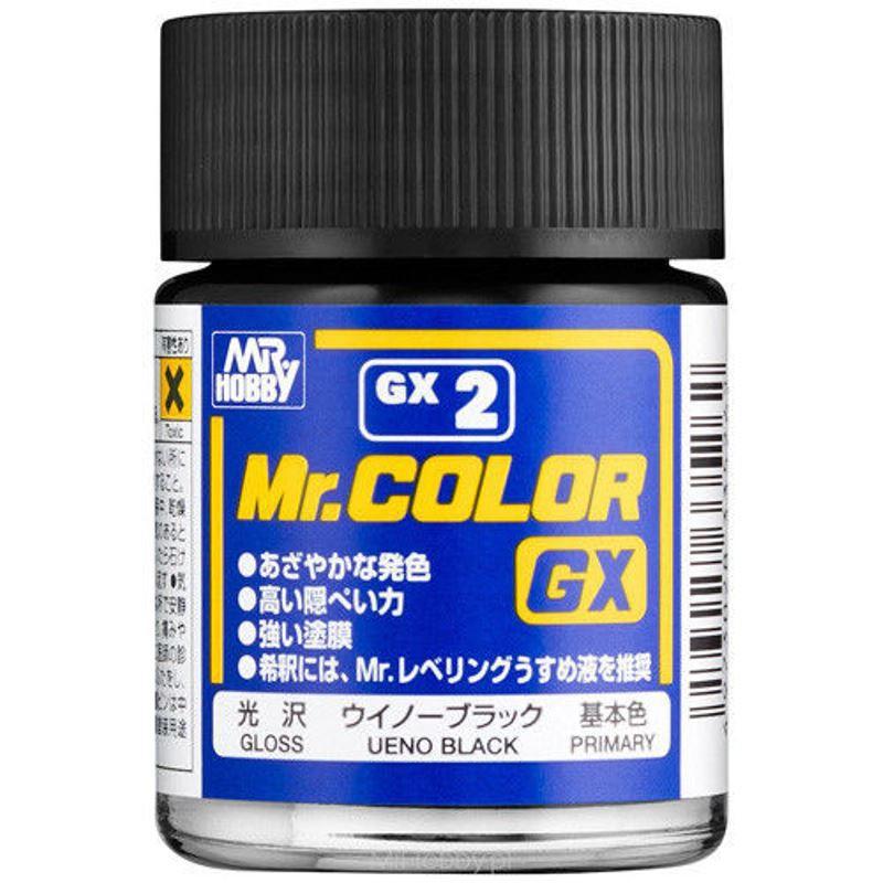 Italeri 159 1/72 AH-64 A Apache
