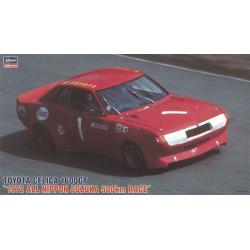 ATAK Model 35062 1/35 Zimmerit Brummbar Late Production