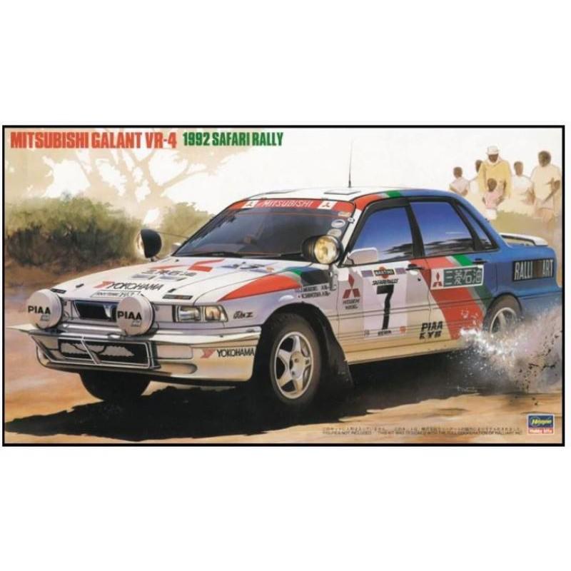 DRAGON 6718 1/35 Sd.Kfz.252 leichte Gepanzerte Munitionskraftwagen