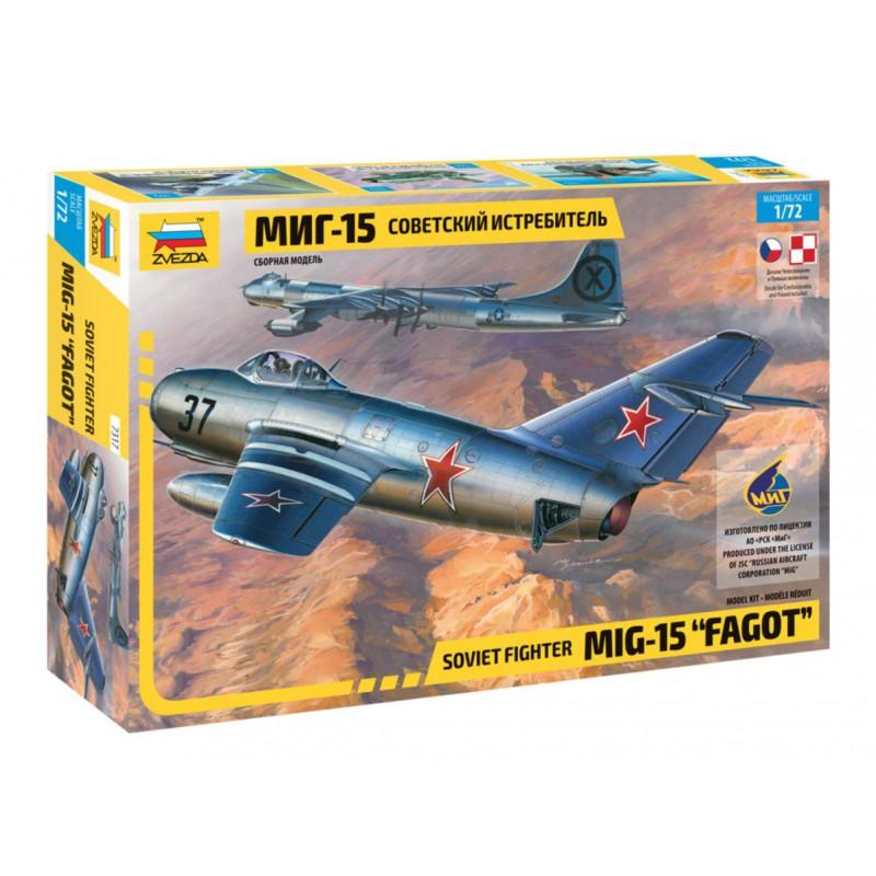 HASEGAWA 20310 1/24 Mitsubishi Lancer Evolution IV 1997 Catalunya Rally Winner