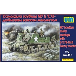 UNIMODELS 451 1/72 M7 Howitzer Motor Carriage with a 9.75-inch Heavy Mortar