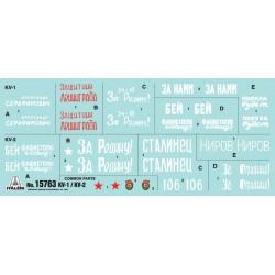 Trumpeter 00217 1/35 Dampflokomotive BR86 00217