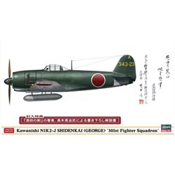 HASEGAWA 07455 1/48 Kawanishi N1K2-J Shidenkai '301st Fighter Squadron'