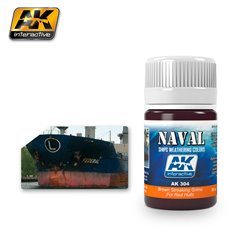 AK Interactive AK304 BROWN STREAKING GRIME FOR RED HULLS 35ml