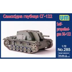 DRAGON 6693 1/35 DAK Panzer & Artillery Crew (Libya 1941)
