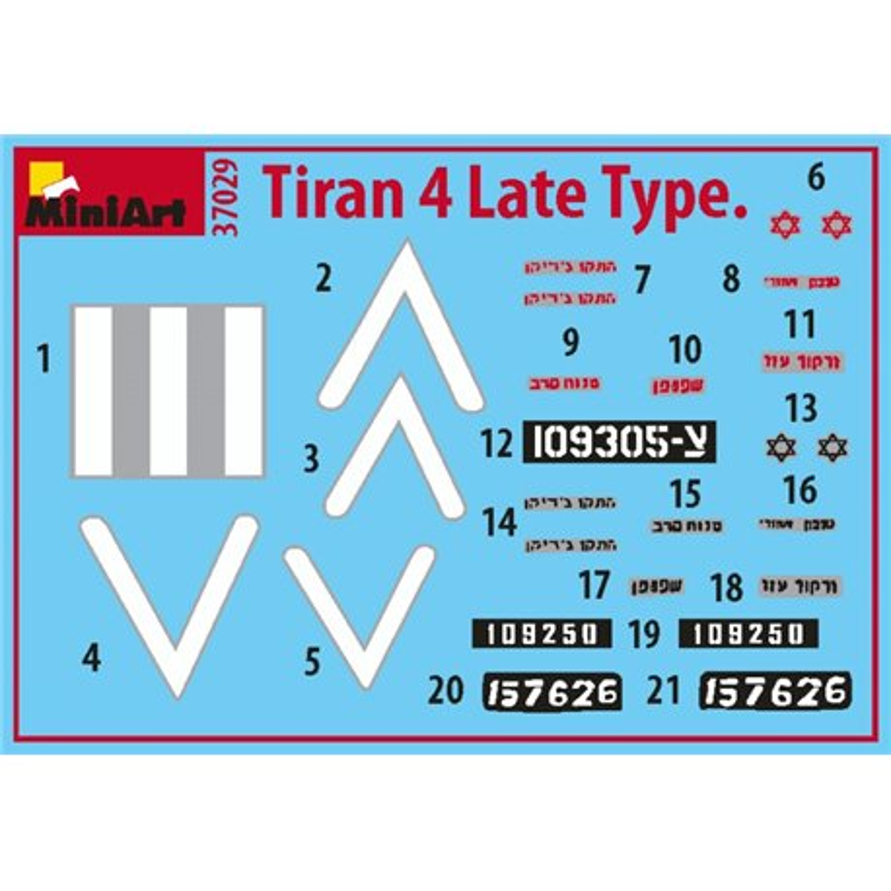 Miniart 37029 1/35 Tiran-4 Late type Interior Kit