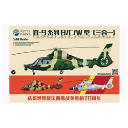 Kitty Hawk KH80109 1/48 Chinese PLA ZHI-9 Family