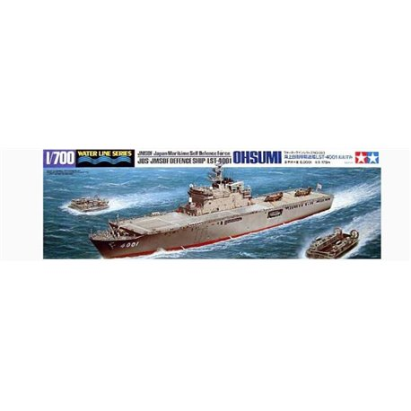 Tamiya 31003 1/72 JMSDF Defense Ship LST-4001 Ohsum
