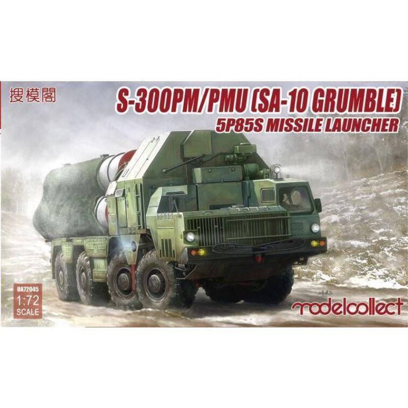 Tamiya 31213 1/700 Japanese Aircraft Carrier Shokaku Waterline Series