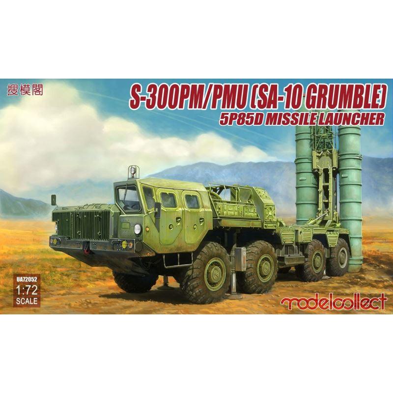 Tamiya 31223 1/700 Waterline Series Aircraft Carrier Zuikaku