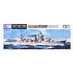 Tamiya 31314 1/700 Japanese Light Cruiser Agano