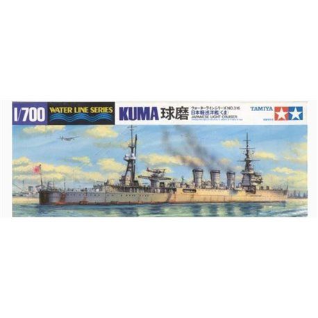 Tamiya 31316 1/700 Japanese Light Cruiser Kuma Waterline Series