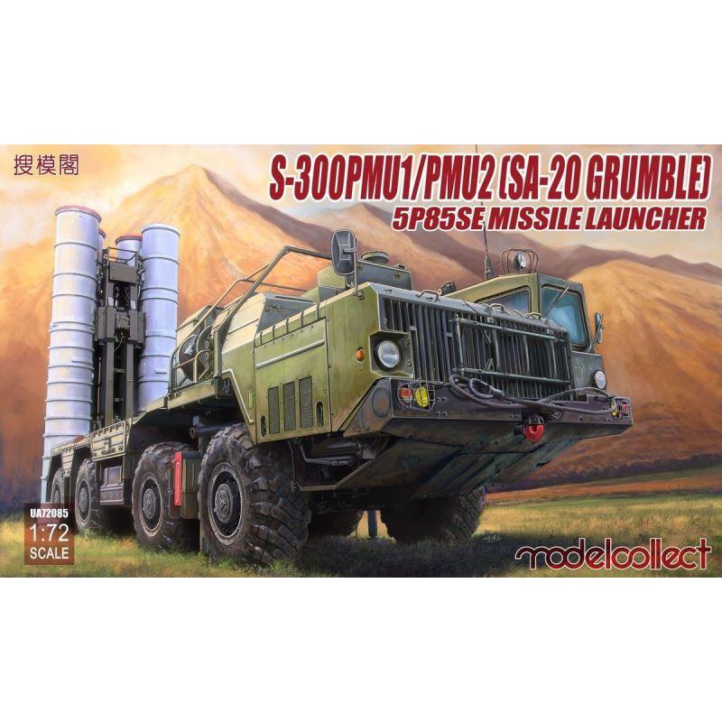Tamiya 31342 1/700 Japanese Heavy Cruiser Mikuma Waterline Series