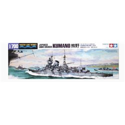 TAMIYA 31344 1/700 Kumano Japanese Light Cruiser