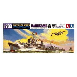 Tamiya 31403 1/700 Japanese Navy Destroyer Harusame