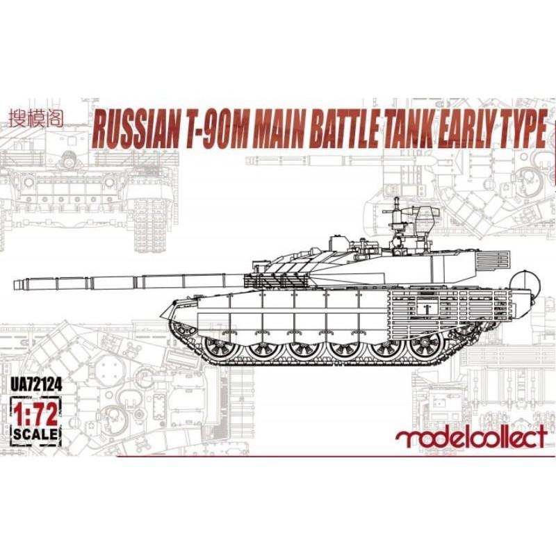 Tamiya 31403 1/700 Japanese Navy Destroyer Harusame