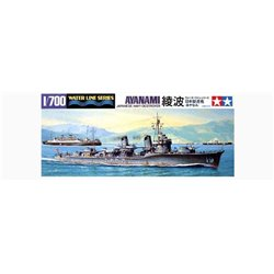 Tamiya 31405 1/700 Japanese Navy Destroyer Ayanami Waterline Series