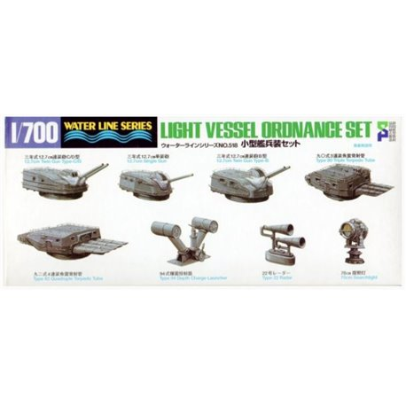 Tamiya 31518 1/700 Light Vessel Ordnance Set