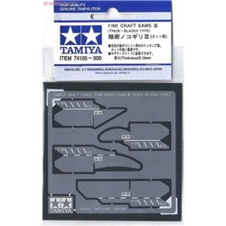 Tamiya 74105 Fines Lames - Fine Craft Saws III (Thick-Bladed Type 0.15mm)