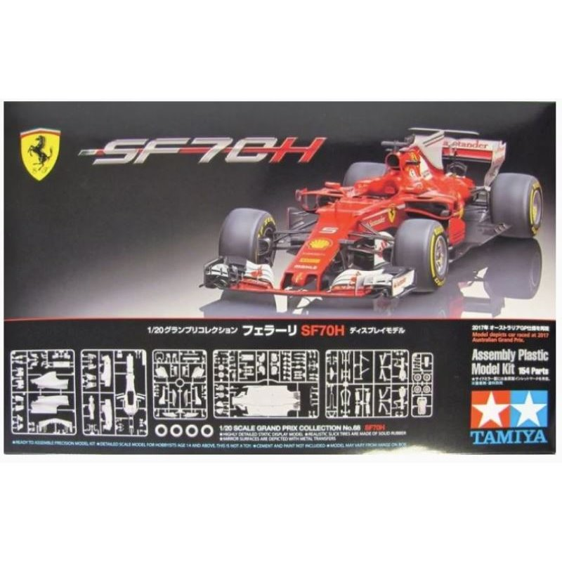 tamiya 20068 1 20 ferrari sf70h f1 2017 season passion132. Black Bedroom Furniture Sets. Home Design Ideas