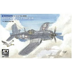AFV Club AR14406 1/144 Vought F4U-1/1A/1C/1D Corsair contains 2 kits