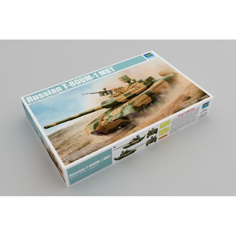 Revell 04956 1/72 Bell AH-1G Cobra