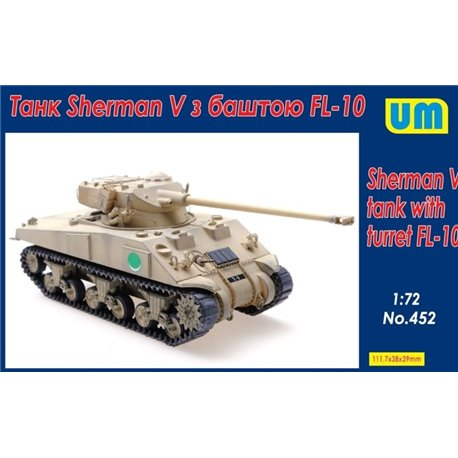 UNIMODELS 452 1/72 Sherman V tank with FL-10 turret