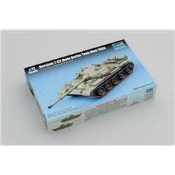 Trumpeter 07146 1/72 Russian T-62 Main Battle Tank Mod.1962