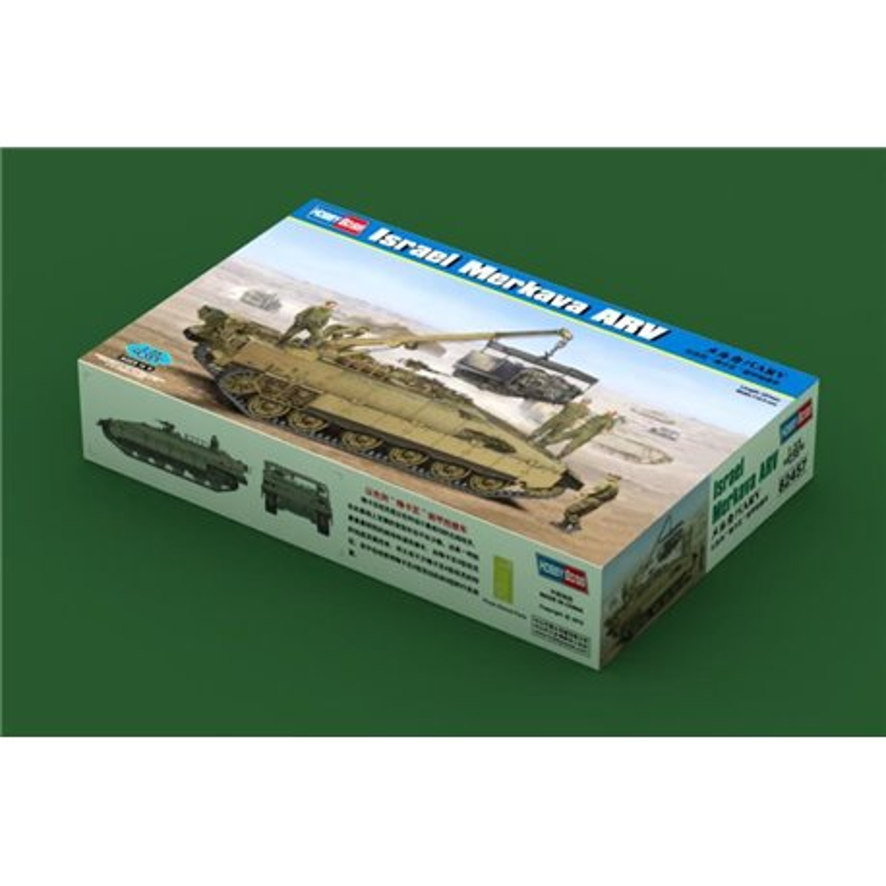 Hobby Boss 82457 1/35 Israel Merkava ARV