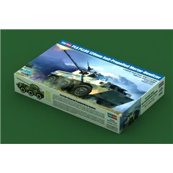Hobby Boss 82487 1/35 PLA PLL 05 120mm Self-Propelled Mortar-Howitzer