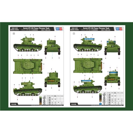 Hobby Boss 82498 1/35 Soviet OT-130 Flame Thrower Tank