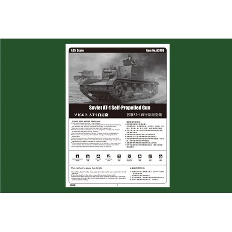 Hobby Boss 82499 1/35 Soviet AT-1 Self-Propelled Gun