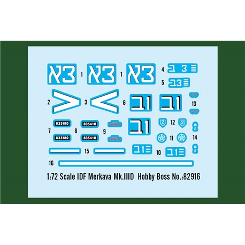 Hobby Boss 82916 1/72 IDF Merkava Mk.IIID