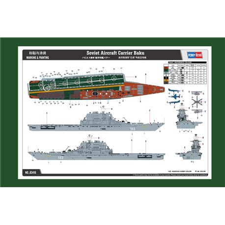 Hobby Boss 83416 1/700 Soviet Aircraft Carrier Baku