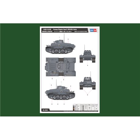 Hobby Boss 83804 1/35 German Pz.kpfw.I Ausf.F (VK18.01)-Early